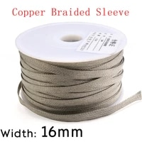 width 16mm tinned copper braided cable sleeve audio line signal shield anti interference wire wrap metal sheath
