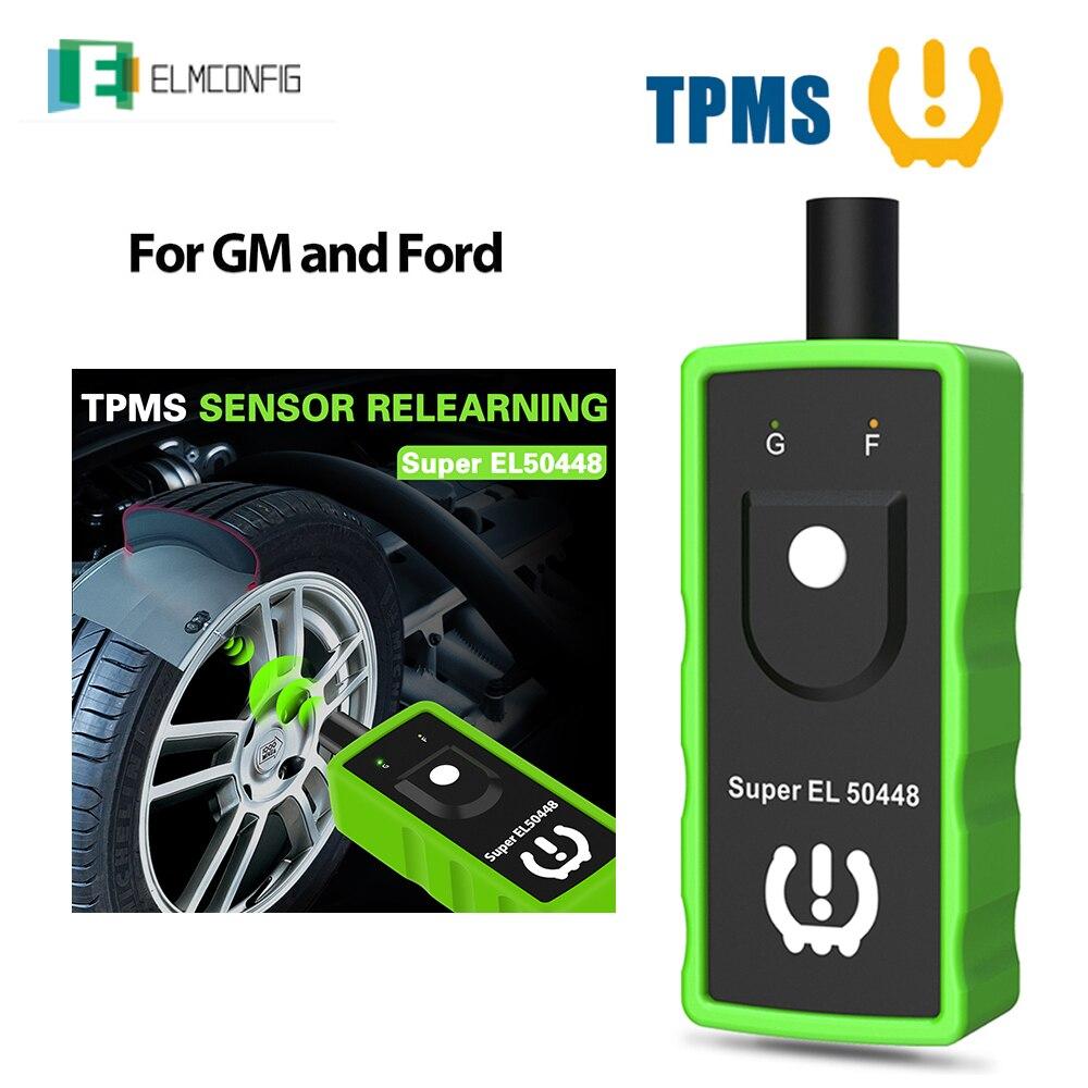 2 в 1 Super EL50448 TPMS переучить Сброс инструмент активатор датчик давления в шинах для GM Ford Chevy GMC Buick Автомобильная диагностика
