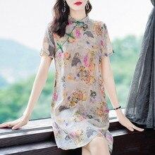 Yg Brand Women's 2021 New China Wind Mulberry Silk Improved Cheongsam Skirt Butterfly Printed Silk D