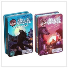 Boîte en fer pour la guerre des loups-garous, jeu de société officiel, guerre des loups-garous, compétition, guerre des loups-garous