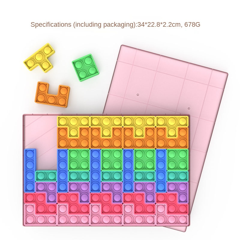 New Bricks Fidget Toys Silicone Building Blocks Family Board Game Push Bubble Pops Soft Squishy Reliver Stress For Adults Kids