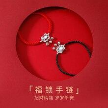 925 Sterling Silver Longevity Lock Bracelet Female 2021 nian New Style Tide Recurrent Fate Year Good