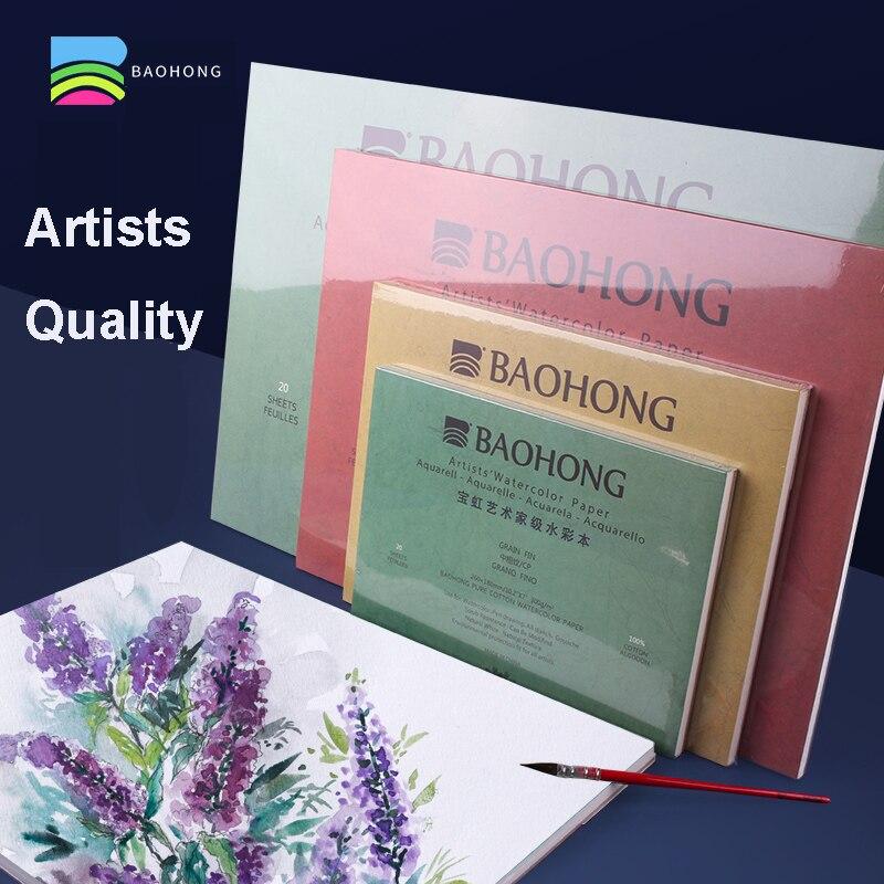 baohong-artisti-tampone-testurizzato-in-carta-per-acquerelli-per-vernice-matita-inchiostro-carbone-pastello-e-acrilico-20-fogli-bianco-300gsm
