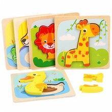 Géométrique astuce tasse Montessori éducatif en bois jouet 3D Animal Puzzle jouet en bois sensoriel mathématiques Puzzle cerveau apprentissage jouet
