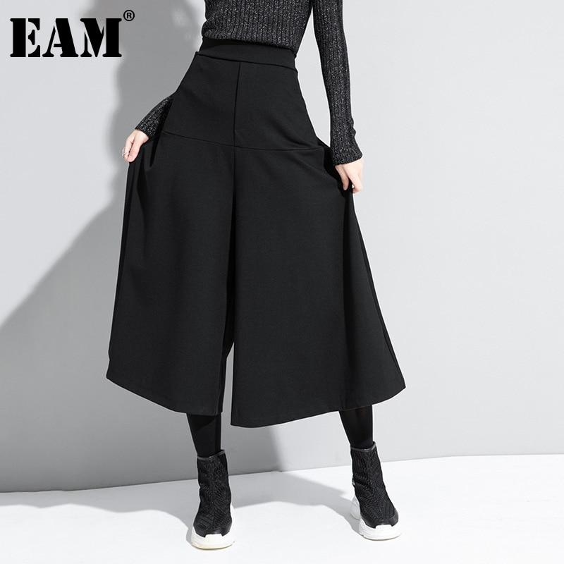 EAM-بنطلون نسائي بخصر مطاطي عالي ، بنطلون أسود واسع الساق ، موضة المد ، ربيع خريف 2021 ، 1DA610