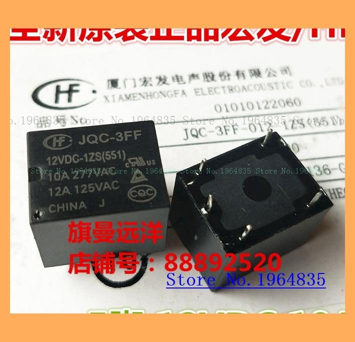 JQX-3FF 12VDC-1ZS 12v 12A 5 JQC-3FF