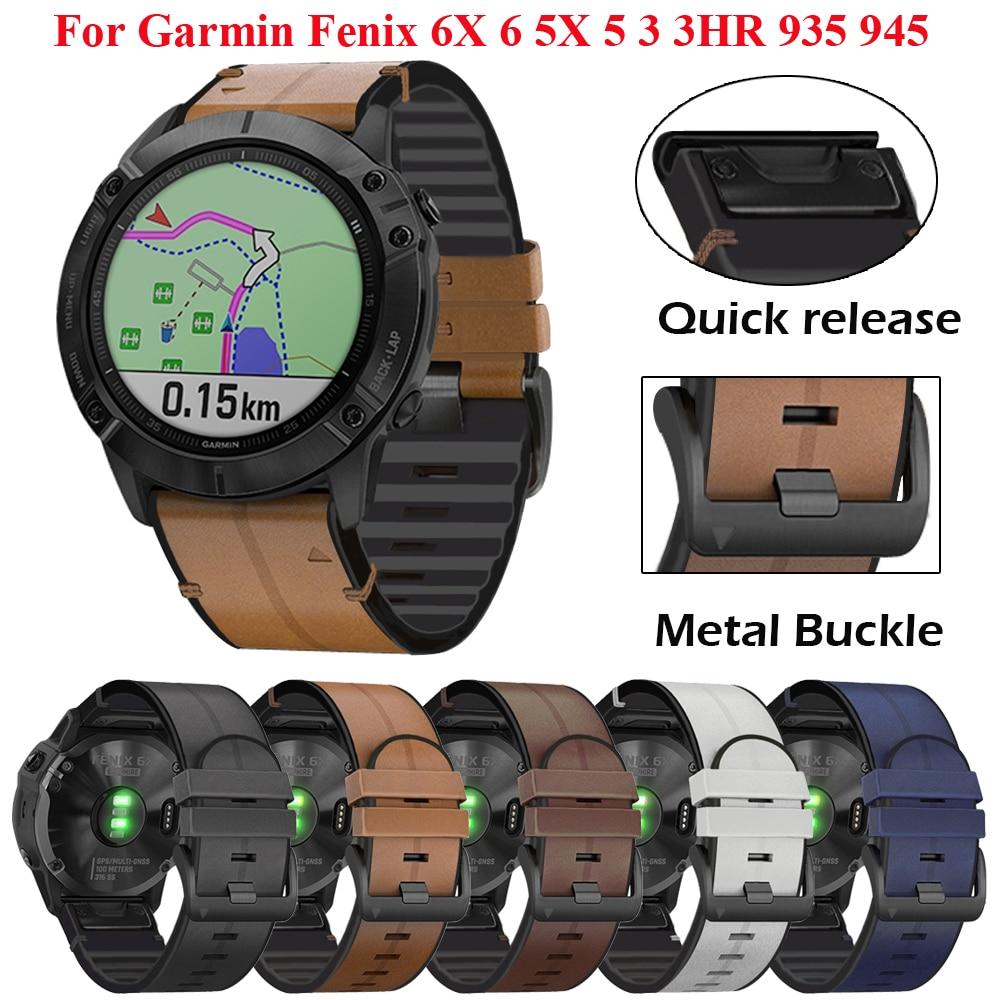 22 26 مللي متر Quickfit حزام ساعة اليد للغارمين فينيكس 6 6X برو 5X 5 زائد 3HR 935 945 S60 سوار من الجلد الأصلي ساعات سيليكون معصمه