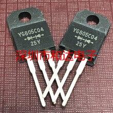 10 uds/YG805C04 TO-220F 40V 20A