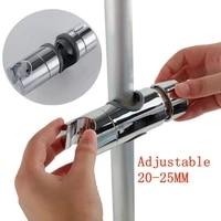 high quality shower bracket shower rail holder 2025mm abs chrome shower head holder adjustable bathroom accessories universal