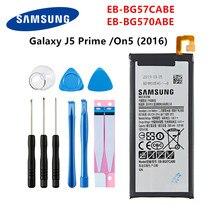 سامسونج الأصلي EB-BG57CABE EB-BG570ABE 2600mAh بطارية لسامسونج غالاكسي J5 Prime On5 (2016) G570F G570Y/M G5700 G5510 + أدوات