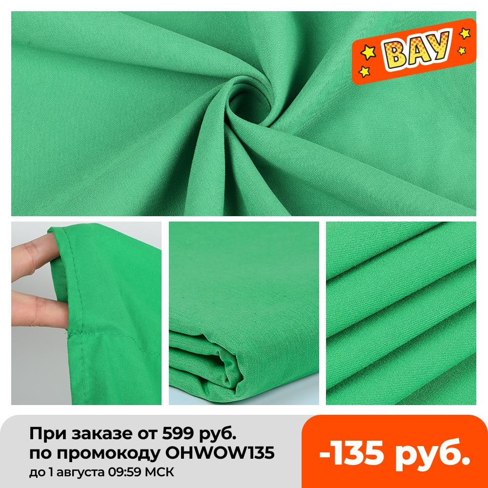 Photography Background Backdrop Smooth Muslin Cotton Green Screen Chromakey Cromakey Background Cloth For Photo Studio Video enlarge
