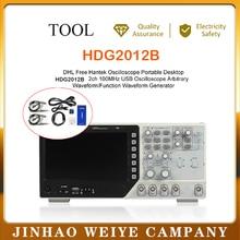 Oscilloscope numérique Hantek HDG2012B oscilloscope numérique 30MHz 2 canaux 250MSa/s osciloscópio hantek automotivo