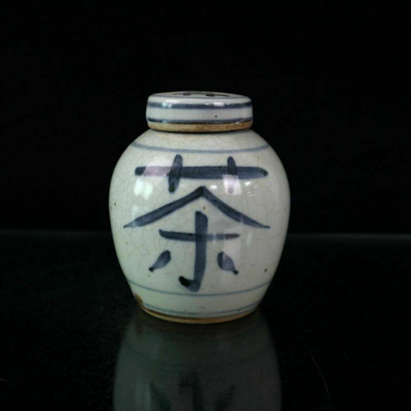 الخزف الصيني القديم متصدع الصقيل فتح الأزرق ونمط شاي أبيض غطاء جرة