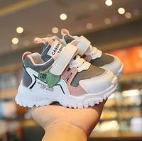 Стильные кроссовки-унисекс