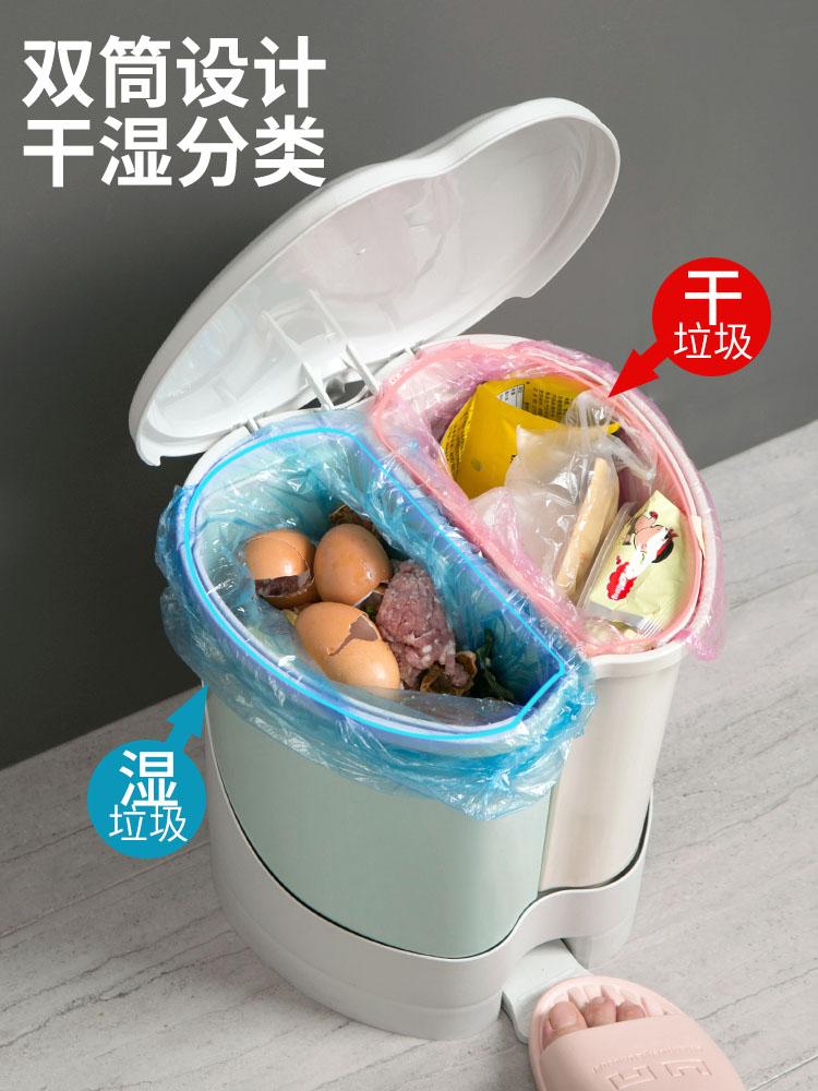 Pink Nordic Recycling Bins Trash Bin Cover Plastic Kitchen Trash Can Garbage Sorting Bedroom Rangement Cuisine Bins BK50LJ enlarge