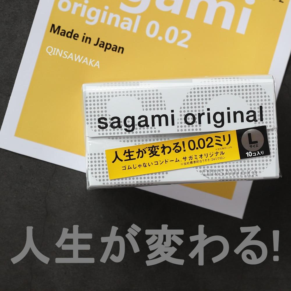 Сделано в Японии Sagami оригинальный большой размер презервативы не Латекс 002 ультра тонкий большой презерватив секс игрушки для мужчин happness 001