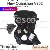 v362 chain crankshaft front oil seal timing guide timing cover tensioner