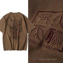 Fashion sales of new 2021 China Qi Tian Da Sage men's street T-shirt hip-hop clothes brown cotton em