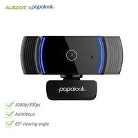 Веб-камера PAPALOOK AF925 с 5-слойным стеклом, HD 1080P, автофокус, USB-разъем, для компьютера, Mac, ноутбука