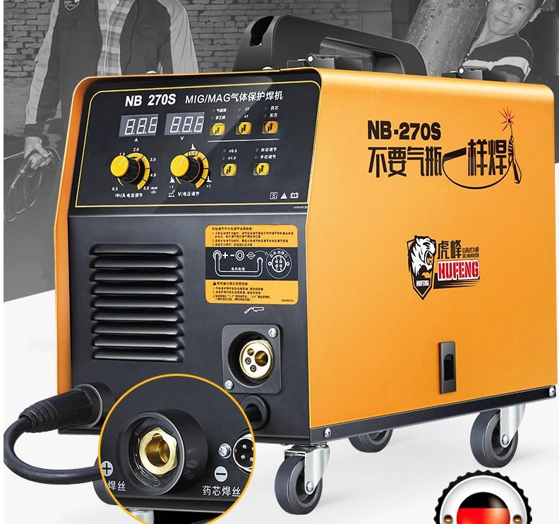 NBC-270S آلة لحام العاكس IGBT المتكاملة دون لحام الغاز محمية