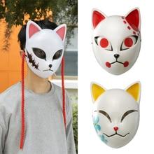 Anime Demon Slayer Kimetsu No Yaiba Tanjirou Sabito Makomo Cosplay Masks Halloween Costumes Accessories Party Props Gifts