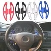 מתכת רכב הגה ההנעה להאריך שיפטר החלפה עבור BMW 3 סדרת E90 E92 E93 M3 E70 E71 X5M X6M