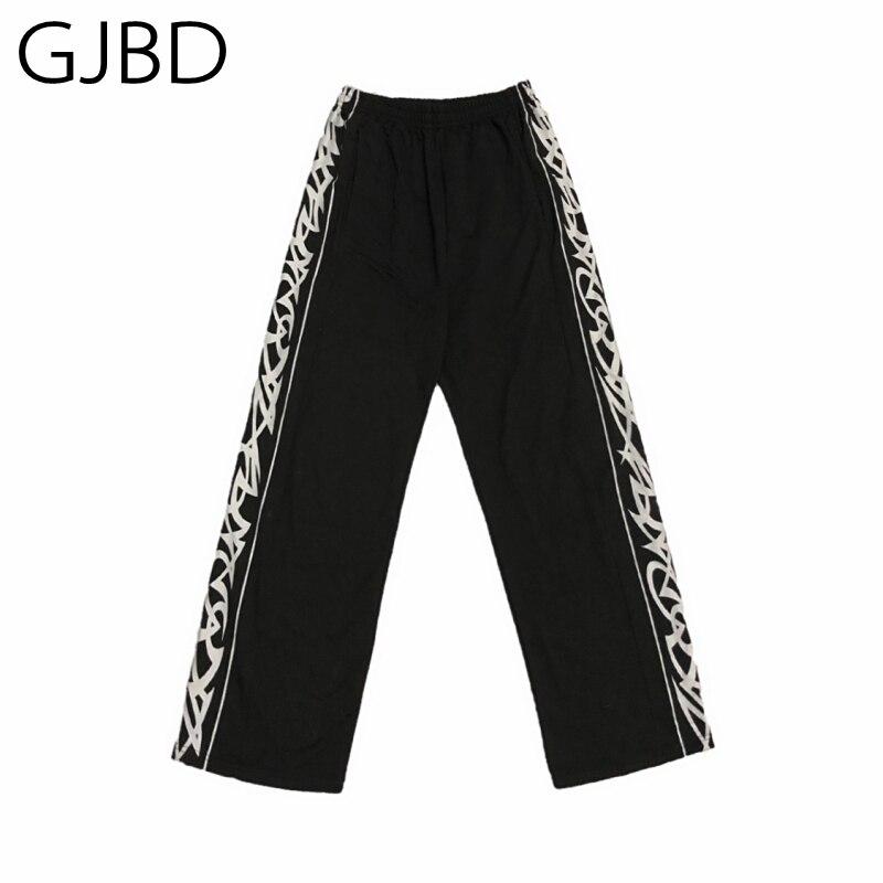 Women's Sports Pants 2021 New Streetwear Versatile Fashion High Waist Straight Pants Casual Baggy Bl