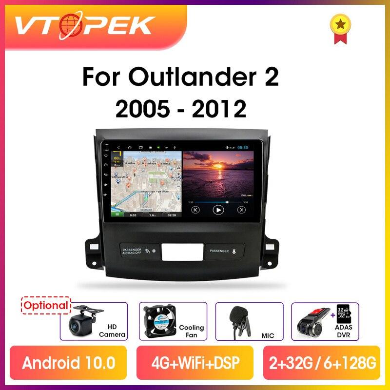 مشغل راديو متعدد الوسائط للسيارة Vtopek 9