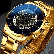 Fashion Men Watches Stainless Steel Watch Black Mesh Belt Analog Quartz Wrist Watches Business Watch