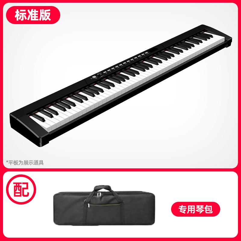 Piano 88 Key Electronic Keyboard Adults Intelligent Electronic Keyboard Portable Music Soporte Teclado Piano Instruments EI50EK enlarge