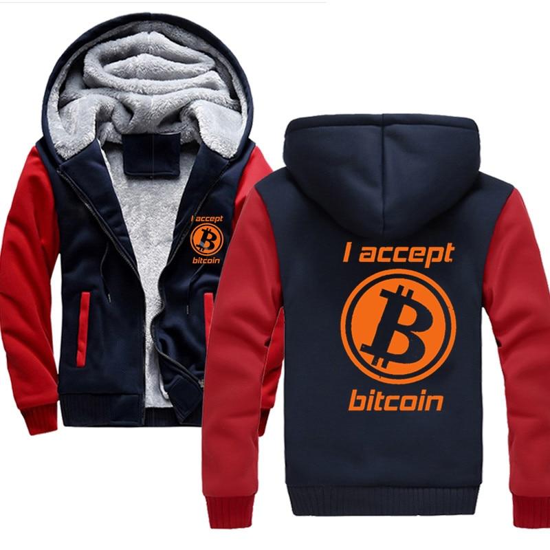 الرجال هوديس الشتاء رشاقته الذكور لأني نقبل Bitcoin بلوزات للرجال الشتاء هوديس سستة معطف