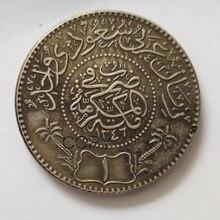AH 1346 (1926) larabie saoudite   1 pièces de copie plaqué argent Riyal