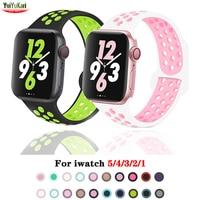 Спортивный ремешок для Apple watch band 44 мм/40 мм iWatch band 42 мм/38 мм силиконовый ремешок для часов correa браслет для Apple watch 5 4 3 44 мм