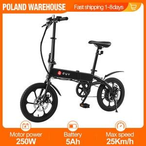 DYU A1F Ebike Folding Bike 5200mAH Battery 25KM/H Three Types Riding Models Electric Bike 36V 250W High Speed Bicycle