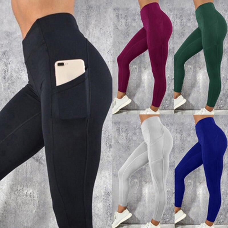 フィットネスポケットハイウエスト女性のワークアウトレギンス実行セクシーな弾性ソリッドファッションカジュアルプッシュアップソリッドロングパンツ新
