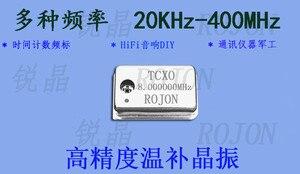 8MHz 8.0000MMz High-precision Temperature-compensated Crystal Oscillator TCXO 0.1ppm ROJON