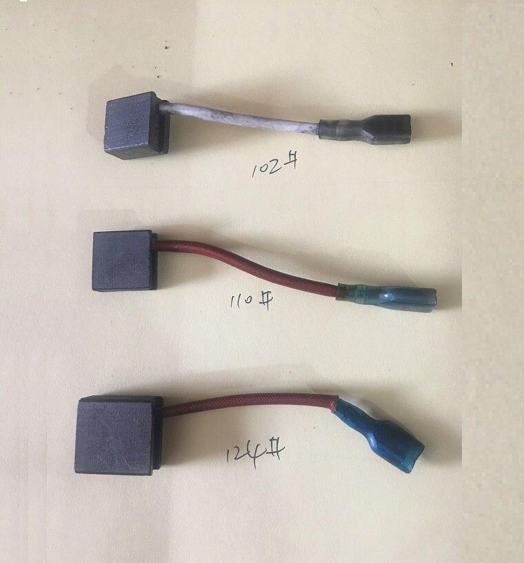 شحن مجاني فرشاة كهربائية ZYT102 ZYT110 ZYT124 محرك مشّاية كهربائيّة استبدال محرك كهربائي فرش كربون
