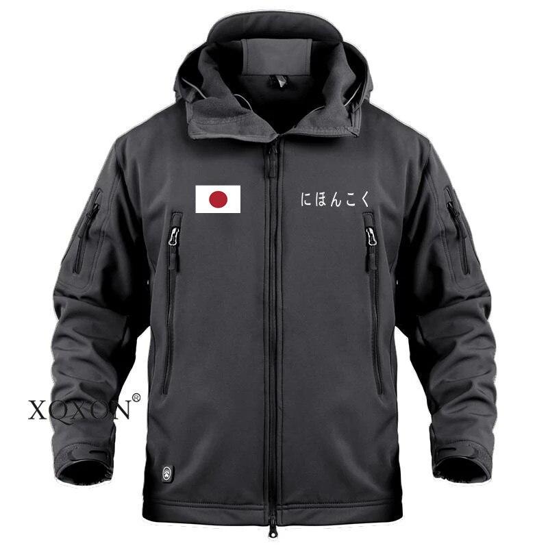 Новый Для мужчин и Для женщин Для мужчин приключений путешествий пальто куртки для открытого воздуха Водонепроницаемый флисовая японская ...