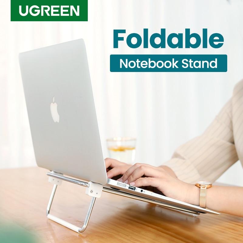 Ugreen-حامل كمبيوتر محمول قابل للتعديل في الارتفاع ، 17 بوصة ، قابل للطي ، لأجهزة Macbook Pro
