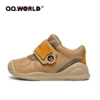 qq world newest spring autumn kids breathable sport running shoes for boys girls light weight sole children flexible sneakers