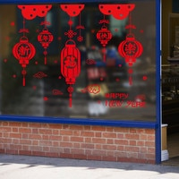 Spring Festival Fu Character Lantern Red Sticker Chinese New Year Wall Decal Wall Art Window Glass Door Wallpaper Home Decor