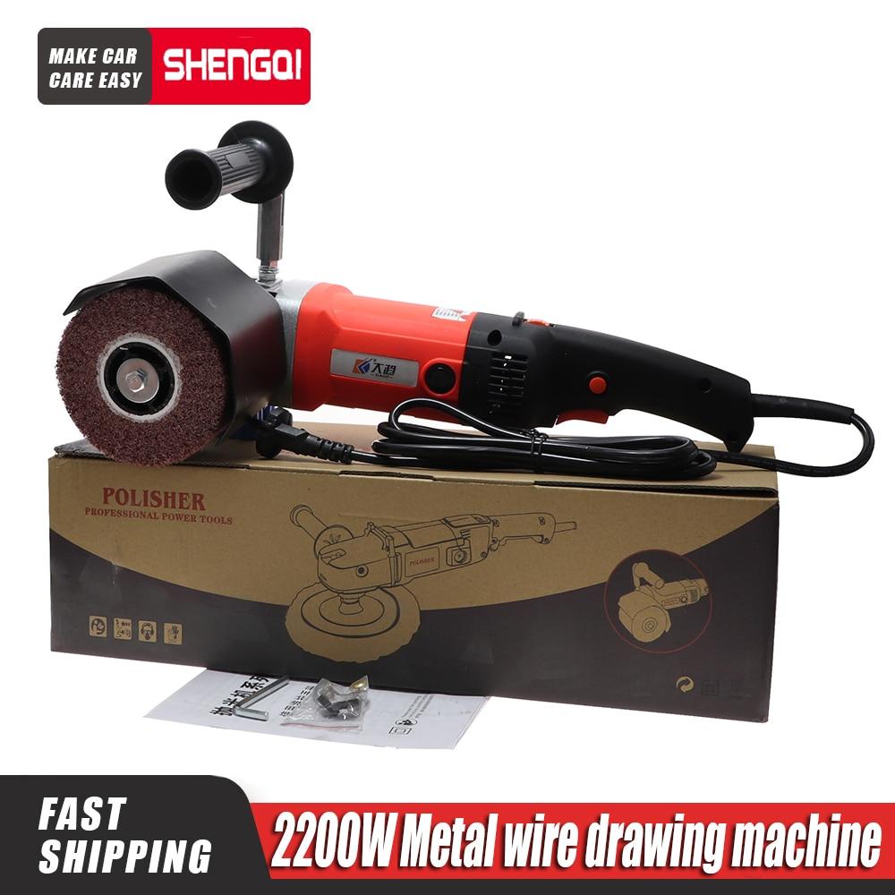 2200 واط الكهربائية تلميع تلميع آلة سحب الأسلاك طاحونة بزاوية كهربائية الملمع للمعادن الصلب الخشب تلميع