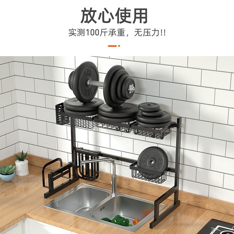 Black Stainless Steel Kitchen Rack Sink Drain Dry Dish Rack Kitchen Supplies Storage Pool Put Bowl Shelf