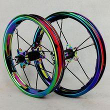 PASAK 12 zoll Kinder Schiebe Bike Laufradsatz 85 95mm Blenden Bunten Rand Balance Push-Fahrrad Radfahren Legierung Rad