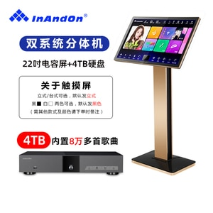 InAndOn KV-i5 karaoke machine,22-inch capacitive touch screen + host jukebox, family ktv 4TB 80,000 Chinese and English songs