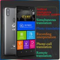 Telephone Calls Translation Two-Way translator V100 5.99 inch smart translator smart phone dictionary Offline Voice translator