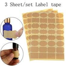 3 Sheets/Set Essential Oil Empty Kraft Paper Perfume Bottle Roller Labels Stickers Accessories (inclue 96 Pieces Label)