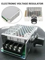 furonghua 4000w voltage power regulator high power scr electronic voltage regulator