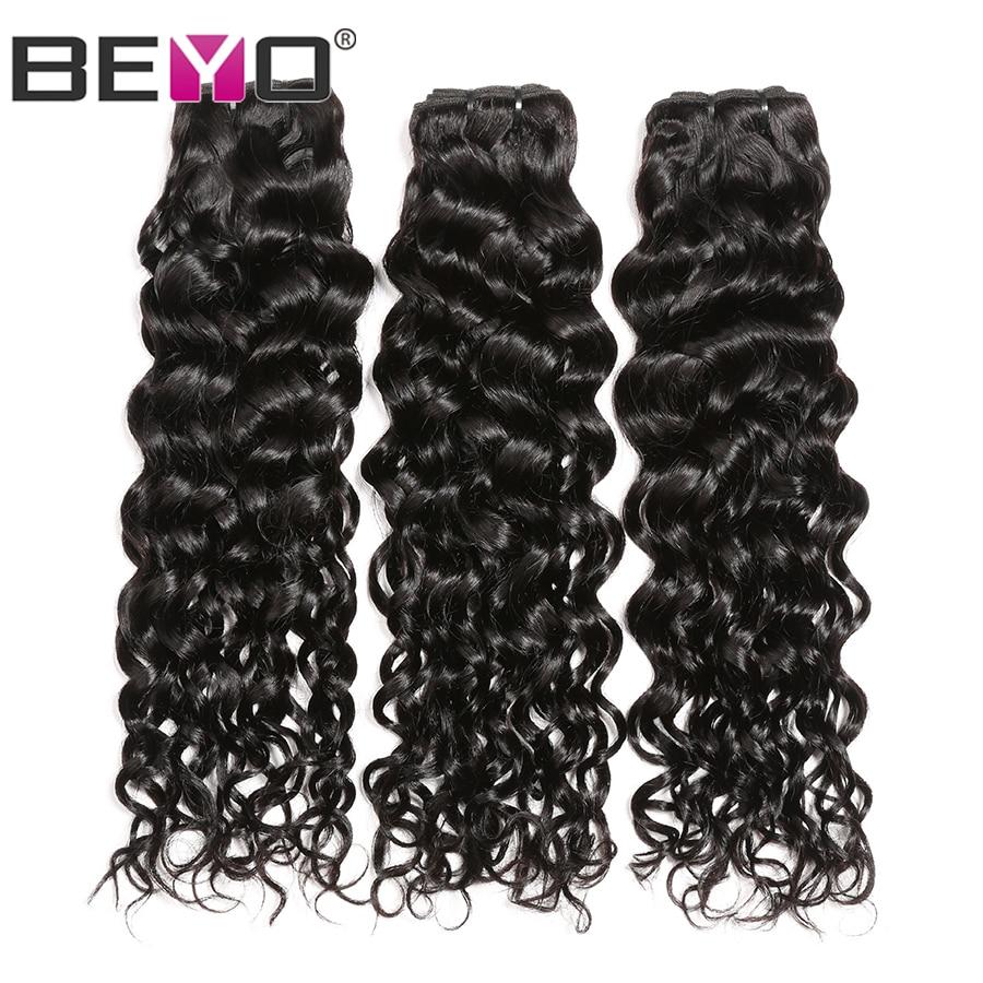 Onda de agua mechones de cabello indio de la armadura del mechones 100% cabello humano mechones 3 Paquete de ofertas no Remy Beyo Color Natural de la extensión del pelo