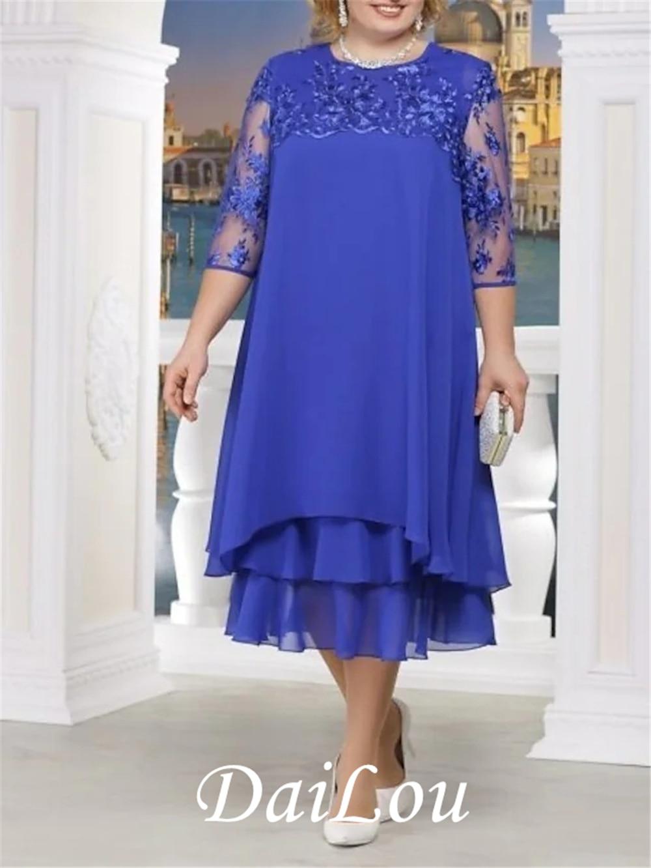 Фото - ТРАПЕЦИЕВИДНОЕ ПЛАТЬЕ для матери невесты, женское шифоновое кружевное платье длиной 3/4 с драгоценным вырезом и длинными рукавами, длиной до... malìparmi платье длиной 3 4